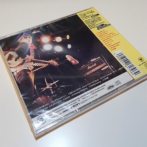 BLACK VELVET LUCY(ブラック・ベルベット・ルーシー):アンタも首ったけ【音楽 CD Album】|aprilfoolstore|03