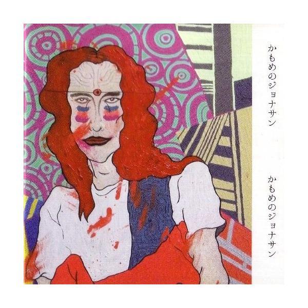 かもめのジョナサン:かもめのジョナサン【音楽 CD Album】 aprilfoolstore