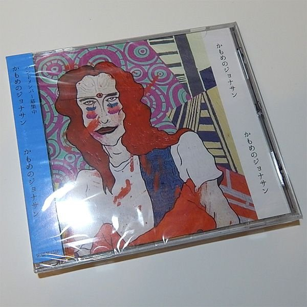 かもめのジョナサン:かもめのジョナサン【音楽 CD Album】 aprilfoolstore 02