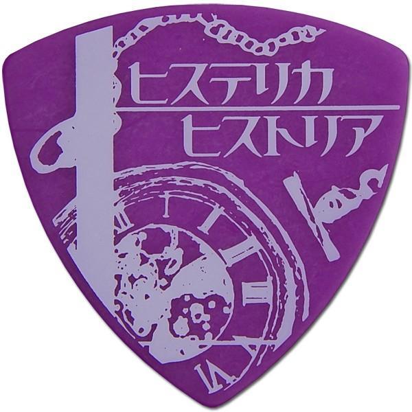 ヒステリカヒストリア:ピック【楽器 アクセサリー グッズ ピック】|aprilfoolstore