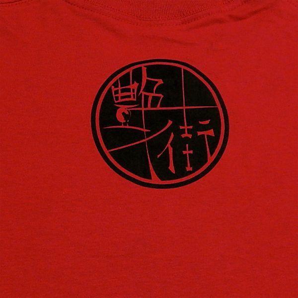艶街:Tシャツ/レッド/メンズ【ファッション バンド Tシャツ】|aprilfoolstore|04