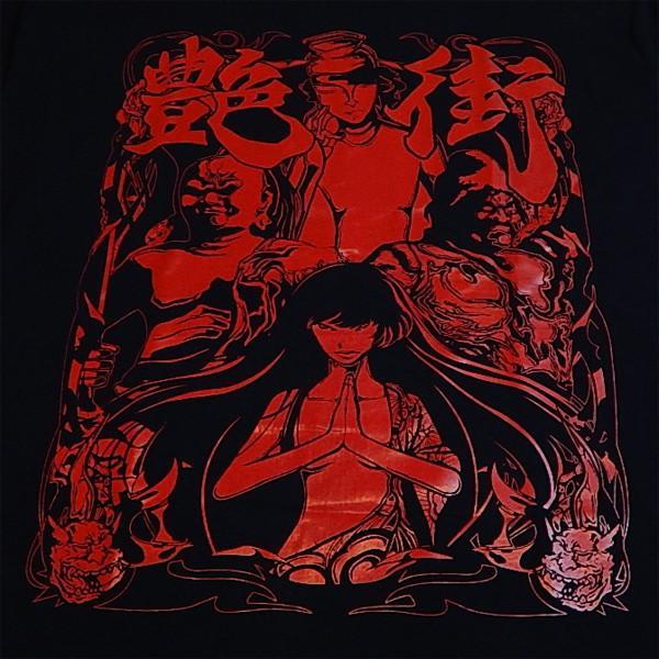 艶街:Tシャツ/ブラック×レッド/メンズ【ファッション バンド Tシャツ】|aprilfoolstore|03