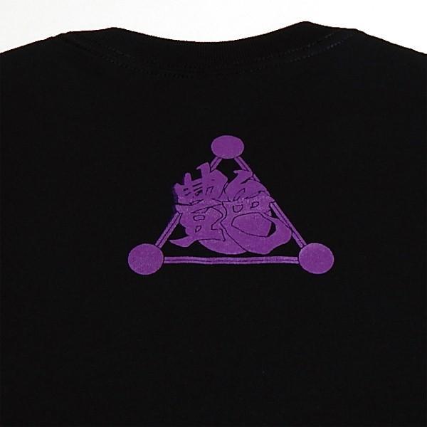 艶街:Tシャツ/ブラック×ホワイト/メンズ【ファッション バンド Tシャツ】|aprilfoolstore|04