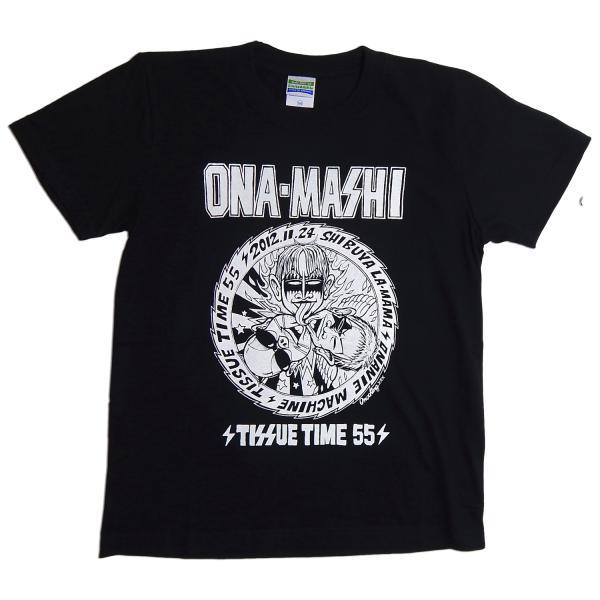 オナニーマシーン:「ティッシュタイム55」Tシャツ/ブラック/メンズ&レディース/ファッション バンド Tシャツ/メール便対応可|aprilfoolstore