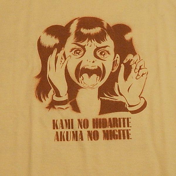 楳図かずお×For:神の左手悪魔の右手 IZUMI/イエロー/メンズS【ファッション Tシャツ】|aprilfoolstore|03
