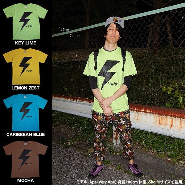 Very Ape(ヴェリーエイプ):「カミナリBOY」Tシャツ/カリビアンブルー/メンズ&レディース(キッズ)【ファッション バンド Tシャツ】|aprilfoolstore|04