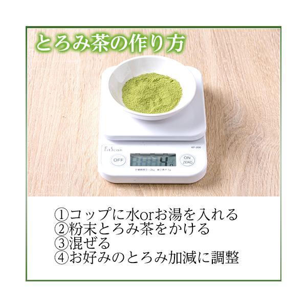 とろみ飲料 玄米茶 粉末茶 ボトルタイプ 100g 介護食 嚥下障害 とろみ玄米茶 宇治茶|apron|06
