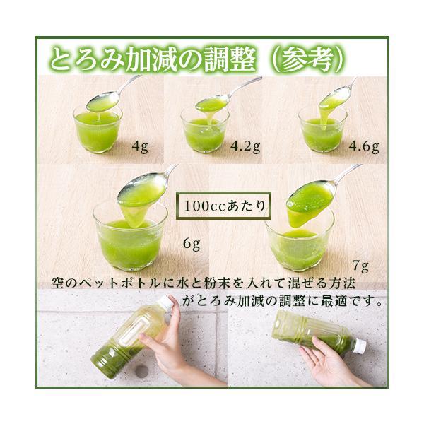 とろみ飲料 玄米茶 粉末茶 ボトルタイプ 100g 介護食 嚥下障害 とろみ玄米茶 宇治茶|apron|07