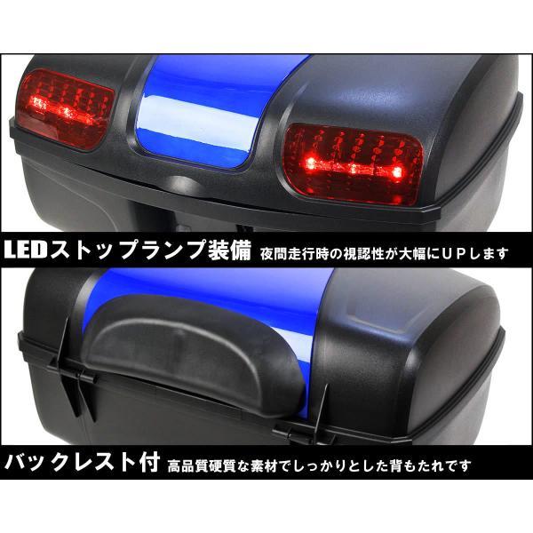 AG-86BL リアボックス ブルー (容量44L) LEDストップランプ付 バイク 大容量 汎用 背もたれ付 GIVIモノキーベースに装着可 トップケース リアケース|aps-jp7|03