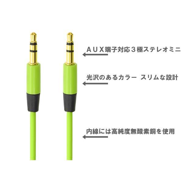 ANE-SOUND CABLE 直型+直型 約100cm 金メッキ端子(キャップ付):ステレオミニプラグケーブル (3.5Фプラグ径3.5mm 3極タイプ): 無酸素銅 OFC