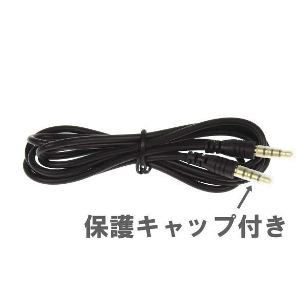 ANE-SOUND CABLE ブラック 直型+直型 120cm 金メッキ端子(キャップ付):ステレオミニプラグケーブル (3.5Фプラグ径3.5mm 4極タイプ): 無酸素銅 OFC