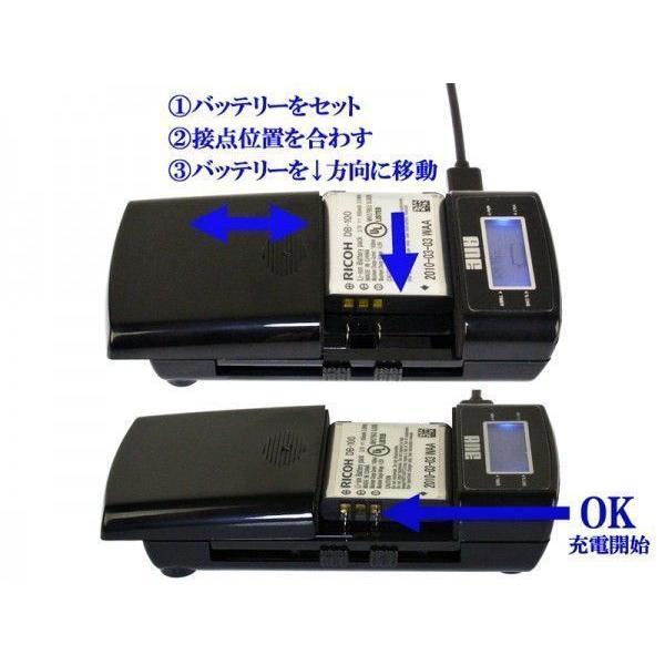ANE-USB-05バッテリー充電器 JVC BN-V114-S/BN-V114/BN-V107-S/BN-V107:GR-DVP3/GR-DVP7/GR-DVP9/GR-DX300K/GR-DX307/GR-DX35K/GR-DX95K/GR-DX97