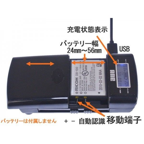 ANE-USB-05バッテリー充電器 CASIO NP-130A:EXILIM EX-10 EX-100 EX-ZR1100 EX-ZR1000 EX-ZR1300 EX-ZR800 EX-ZR850 EX-ZR700 EX-ZR500