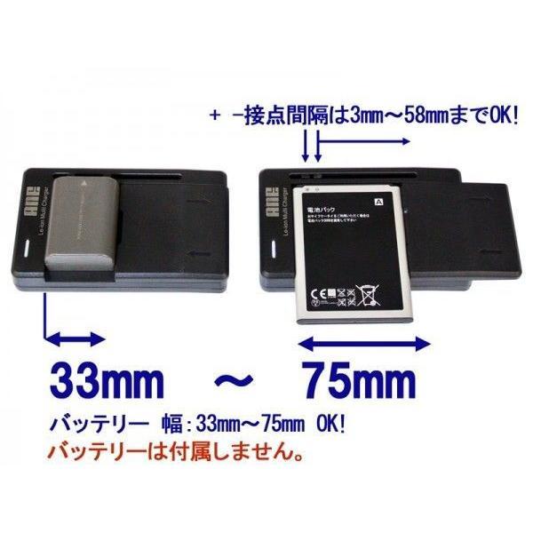 ANE-USB-01バッテリー充電器 リコー D-LI106:PENTAX MX-1 X90