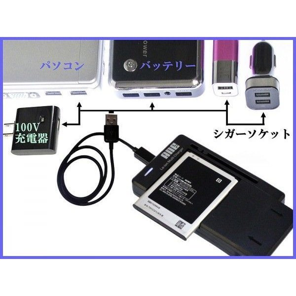 ANE-USB-01バッテリー充電器 Canon NB-4L:IXY 210F 400F 410F 600F 610F 620F