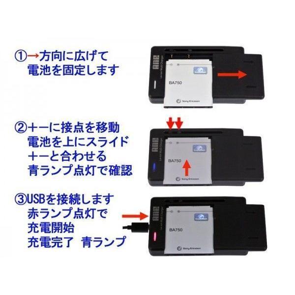 ANE-USB-01バッテリー充電器 Canon NB-4L:IXY DIGITAL 10 20 IS 210 IS 220 IS 510 IS 55 60 70 80 90 L3 L4 WIRELESS PowerShot TX1