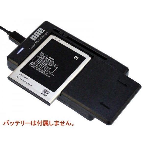 ANE-USB-01バッテリー充電器 CASIO NP-110:EXILIM EX-ZR20 ZR15 ZR10 FC200S Z3000 Z2300 Z2000