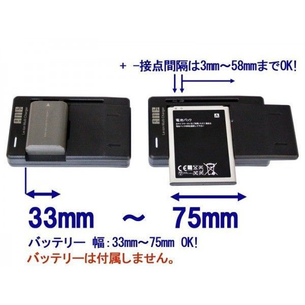 ANE-USB-01バッテリー充電器 SONY NP-FT1:Cyber-shot DSC-L1 DSC-M1 DSC-M2 DSC-T1 DSC-T10 DSC-T11 DSC-T3 DSC-T33 DSC-T5 DSC-T9