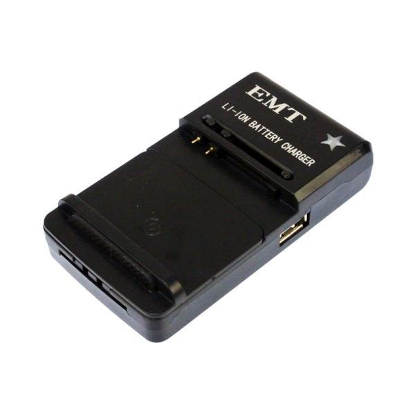 【代引不可】黒 UCB 電池バッテリー充電器 RICOH D-LI68:機種 Optio S10、PENTAX Q-S1,Q7,Q10,Q、WG-M2
