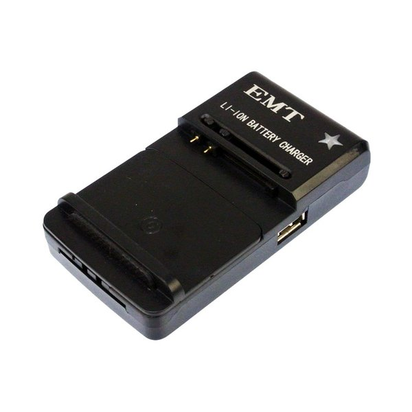 【代引不可】黒 UCB 電池バッテリー充電器 Panasonic DMW-BCK7:機種 LUMIX DMC-FH8 ,DMC-FH7, DMC-FH6, DMC-FH5, DMC-SZ7, DMC-SZ5, DMC-S2, DMC-S1