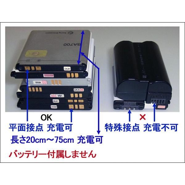 EMT-USB7701バッテリー充電器 Canon NB-4L: IXY DIGITAL 10 20 IS 210 IS 220 IS 510 IS 55 60 70 80 90 L3 L4 WIRELESS PowerShot TX1 aps-jp7 03