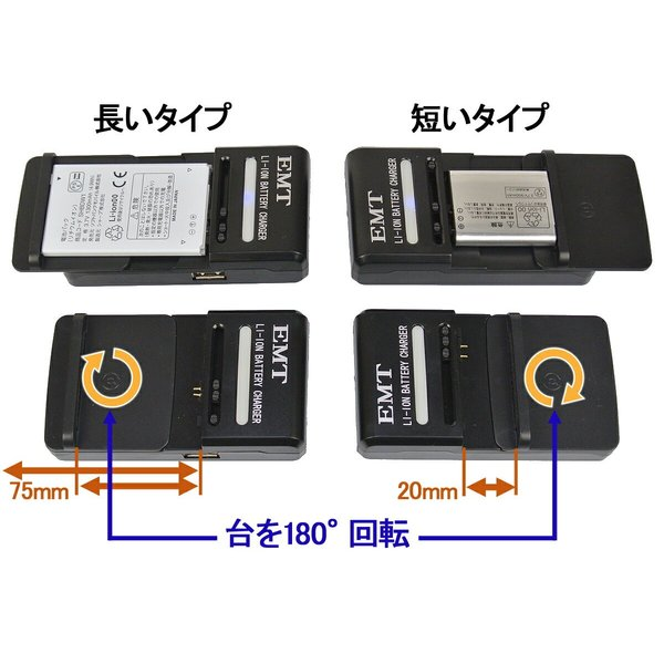 EMT-USB7701バッテリー充電器 Canon NB-4L: IXY DIGITAL 10 20 IS 210 IS 220 IS 510 IS 55 60 70 80 90 L3 L4 WIRELESS PowerShot TX1 aps-jp7 04