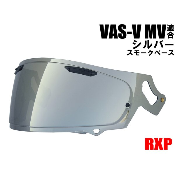 VAS-VMVミラーシールドシルバーRXP社外品(アライヘルメットAraiRX-7Xアストラル-Xベクター-XラパイドネオAST