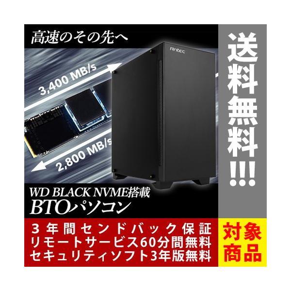 デスクトップパソコン BTOパソコン Core i7 8700 DDR4 8GB SSD 250GB WD Black NVMe 650W 80PLUSブロンズ A-Player-01 台数限定特価モデル|apuapu