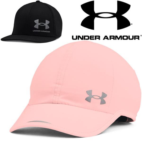ランニングキャップ帽子レディース/アンダーアーマーUNDERARMOURW'sアイソチルストレッチランキャップ/UVカットUPF