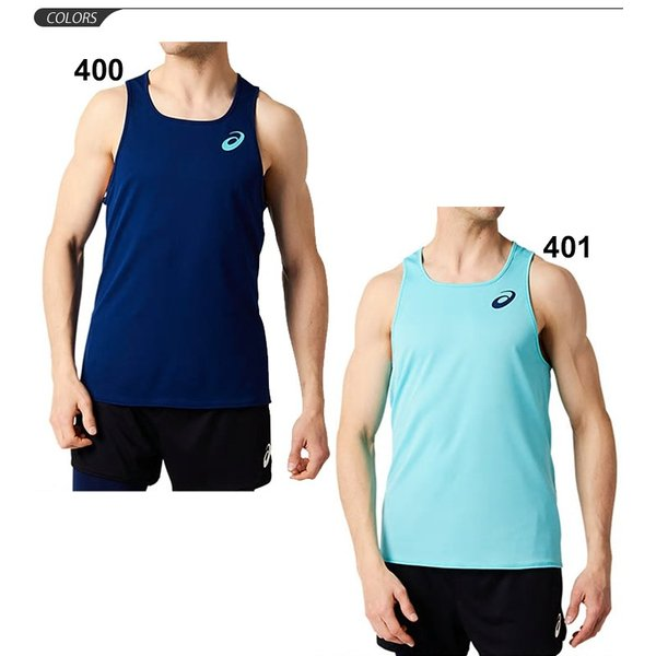 cadaf898d4832 ... タンクトップ レーシングシャツ メンズ アシックス asics AWCクールシングレット スポーツウェア 陸上 マラソン ランニング 男性  ...