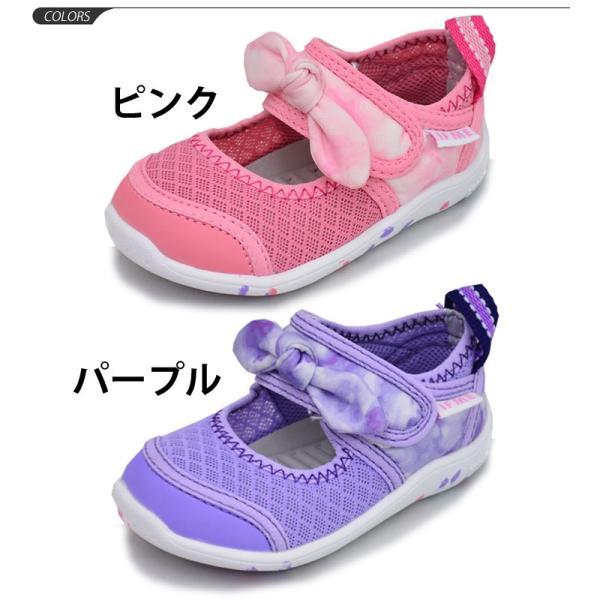 8c470d5ec6534 ... ベビーシューズ サンダル キッズ ウォーターシューズ 女の子 子ども イフミー IFME 子供靴 12.0-15.0cm ...