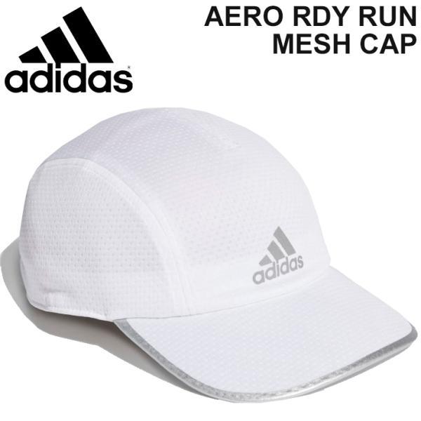 ランニングキャップ帽子メンズレディースアディダスadidasAERORDYRUNMESHCAP/ジョギングマラソンぼうしシンプル