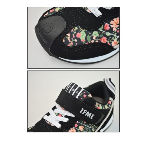 31166a6ba0f1b ... キッズシューズ 女の子 子ども イフミー IFME スニーカー 子供靴 15.0-19.0cm ベーシック 定番 フラワー