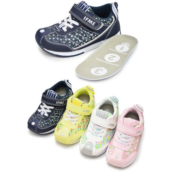 b9c647b178f07 ... キッズシューズ ジュニア 女の子 子ども イフミー IFME 子供靴 15.0-19.0cm スニーカー ベーシック 花 ...
