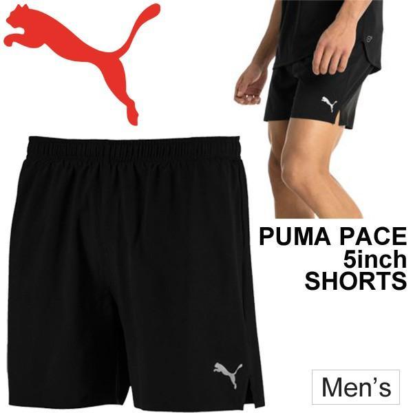 d1b1486ad270a ランニングパンツ メンズ/プーマ PUMA PACE ショーツ 5インチ(インナーショーツ付き)/ ...