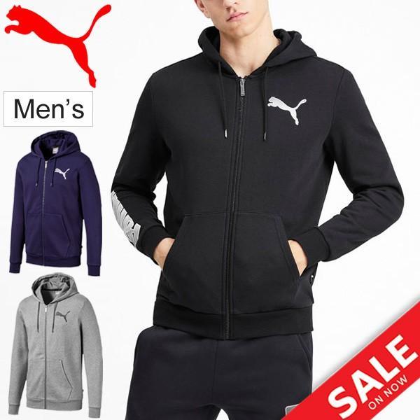 スウェット パーカー メンズ プーマ PUMA KA フーデッドジャケット フルジップ スエット スポーツウェア 男性用 アウター/580177|apworld