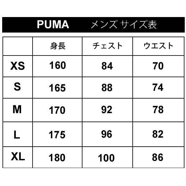 スウェット パーカー メンズ プーマ PUMA KA フーデッドジャケット フルジップ スエット スポーツウェア 男性用 アウター/580177|apworld|05