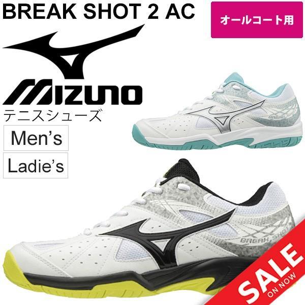 テニスシューズ オールコート用 メンズ レディース ミズノ Mizuno ブレイクショット 2 AC ソフトテニス テニス 2E相当 エントリーモデル 男女兼用 靴/61GA1940