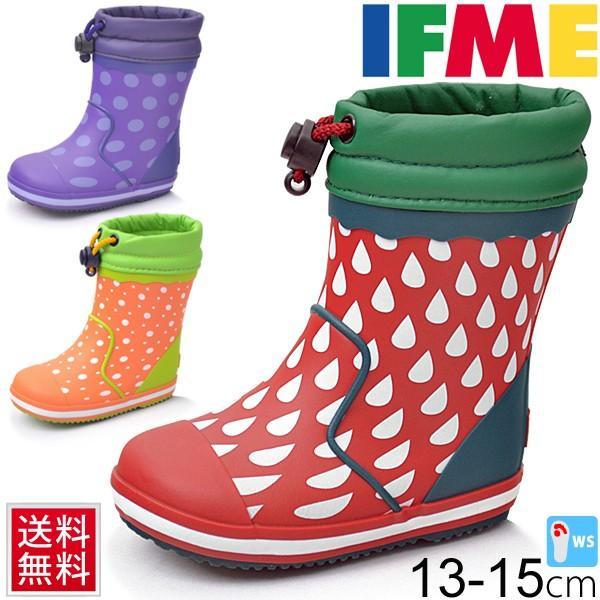 68ab732626589 キッズ ベビー 長靴 ながくつ レインシューズ ブーツ シューズ 子供靴 イフミー 雨靴 IFME  ...