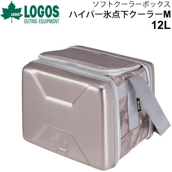 クーラーボックス 12リットル 強力保冷 バッグ ロゴス LOGOS ハイパー氷点下クーラーM/アウトドア用品 大容量 冷凍 冷蔵 キャンプ /81670070【ギフト不可】