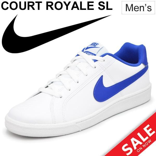 メンズ スニーカー ナイキ NIKE COURT ROYAL SL ナイキ コートロイヤル SL/ローカット シューズ 男性用 コートタイプ カジュアル 靴/844802|apworld