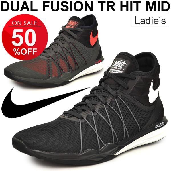 Nike Dual Fusion TR High Performance