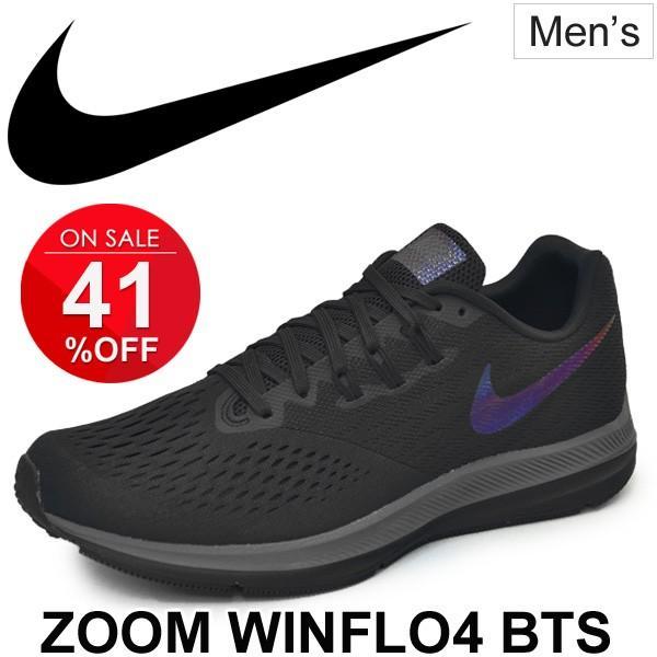 ナイキ ジム トレーニング カジュアル ズーム メンズ ジョギング NIKE ランニングシューズ 4 BTS ウィンフロー マラソン 男性 /898467 スニーカ 運動靴