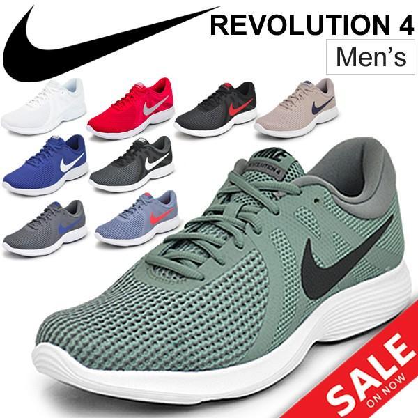 ランニングシューズ メンズ/ナイキ NIKE REVOLUTION レボリューション4 マラソン ジョギング トレーニング ジム 男性 スニーカー スポーツ/908988|apworld