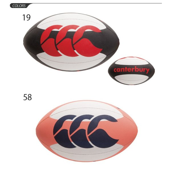 カンタベリー/ラグビーボール プラクティスボール (5号球) /canterbury  AA05380|apworld|02