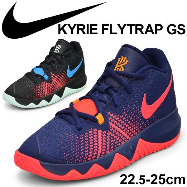 da0e8752af9b8 ジュニア バスケットボールシューズ キッズ ナイキ NIKE カイリー フライトラップ GS ミニバス 子供靴 22.5- ...