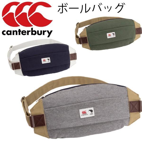 カンタベリー ボール バッグ リュック かばん メンズ/canterbury AB05328|apworld