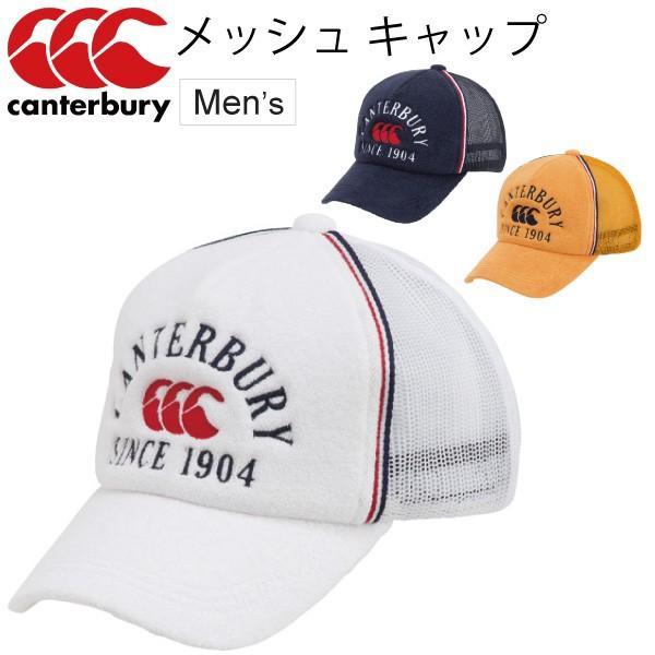 カンタベリー メンズ メッシュキャップ  /canterbury AC05341|apworld