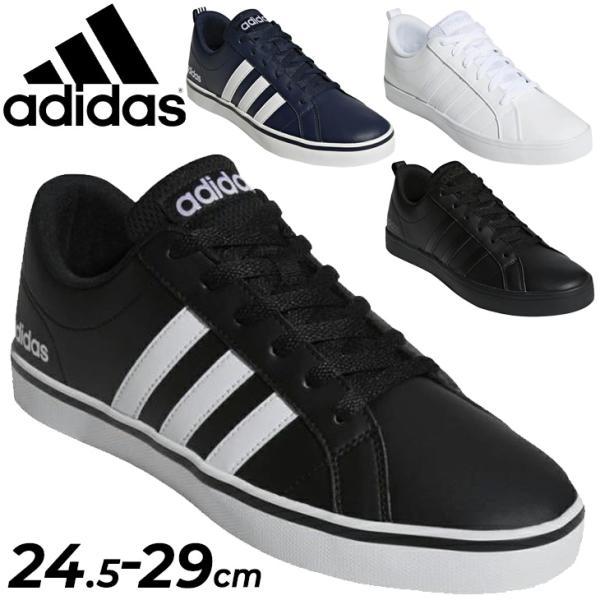 スニーカー メンズ/アディダス adidas ADIPACE VS/アディペース バーサス 男性 ローカット シューズ 靴 カジュアル AW4591/B44869/DA9997 紳士靴 くつ/AdipaceVS|apworld