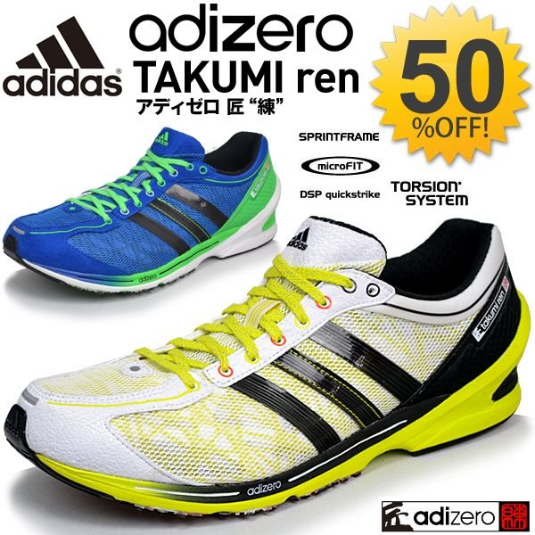 adidas スニーカー ren